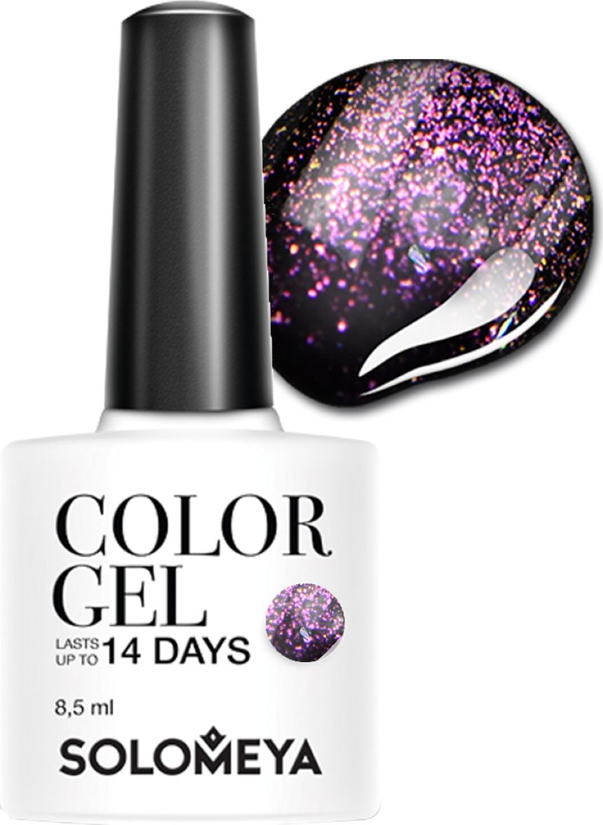 Фото - Solomeya Гель-лак Color Gel, тон Amethyst SCGС029 (Аметист), 8,5 мл solomeya гель лак color gel тон kelly scg119 келли 8 5 мл