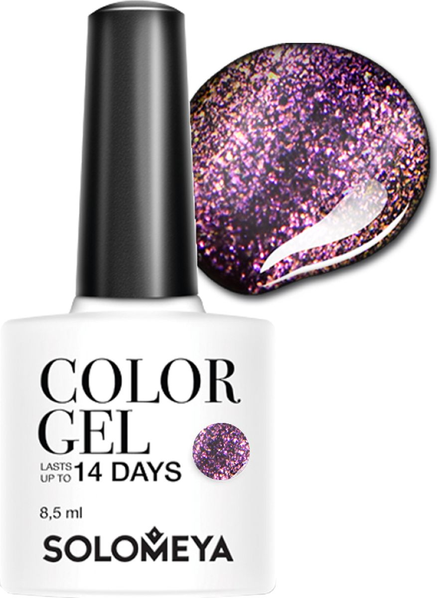 Фото - Solomeya Гель-лак Color Gel, тон Ametrine SCGС027 (Аметрин), 8,5 мл solomeya гель лак color gel тон kelly scg119 келли 8 5 мл