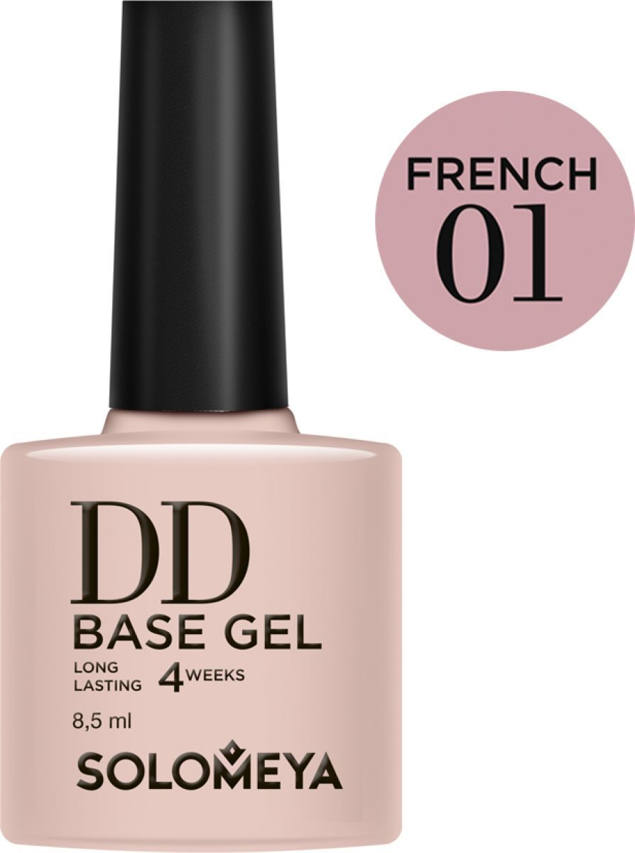 Solomeya Суперэластичная DD-база (Daily Defense) цвет French 01 /DD Base Gel (French 01), 8,5 мл базы solomeya dd base gel 01 цвет 01 french variant hex name dda4ab