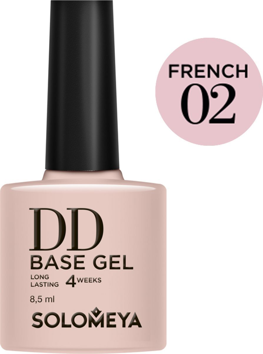 Solomeya Суперэластичная DD-база (Daily Defense) цвет French 02/DD Base Gel (French 02), 8,5 мл базы solomeya dd base gel 01 цвет 01 french variant hex name dda4ab