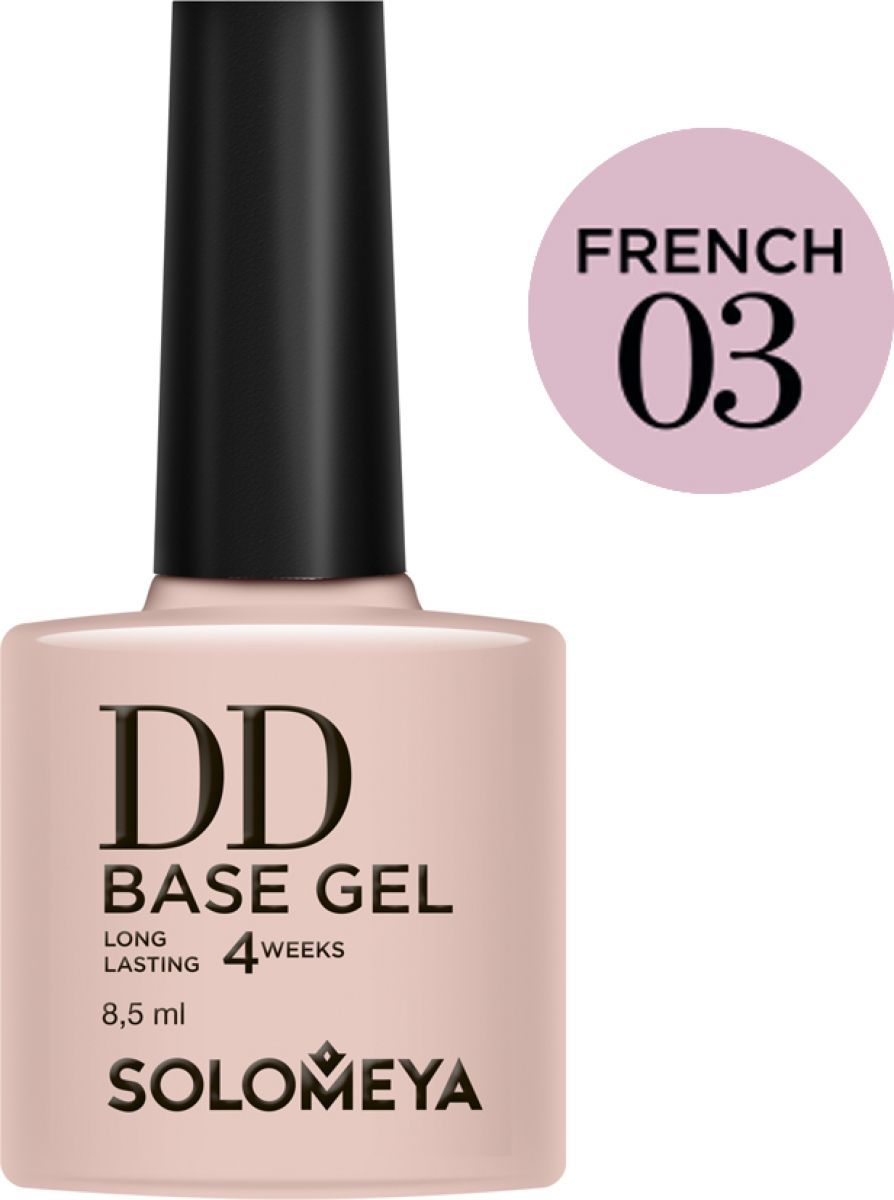 Solomeya Суперэластичная DD-база (Daily Defense) цвет French 03/DD Base Gel (French 03), 8,5 мл базы solomeya dd base gel 01 цвет 01 french variant hex name dda4ab