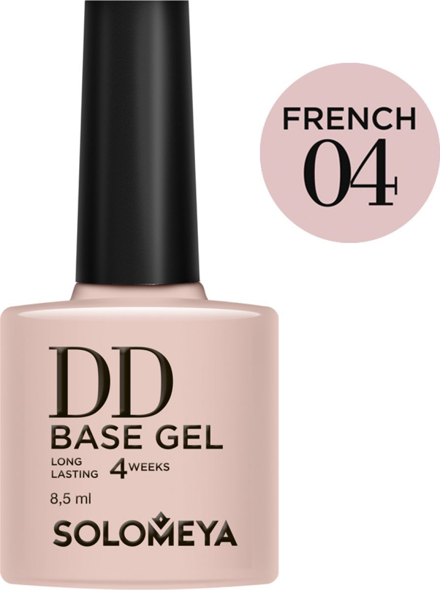 Solomeya Суперэластичная DD-база (Daily Defense) цвет French 04/DD Base Gel (French 04), 8,5 мл базы solomeya dd base gel 01 цвет 01 french variant hex name dda4ab