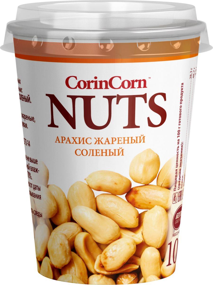 CorinCorn арахис жареный соленый, 100 г peyman арахис жареный соленый 40 г