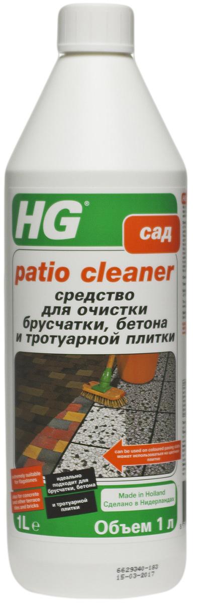 Средство очистки бетона бетон в новоалтайске