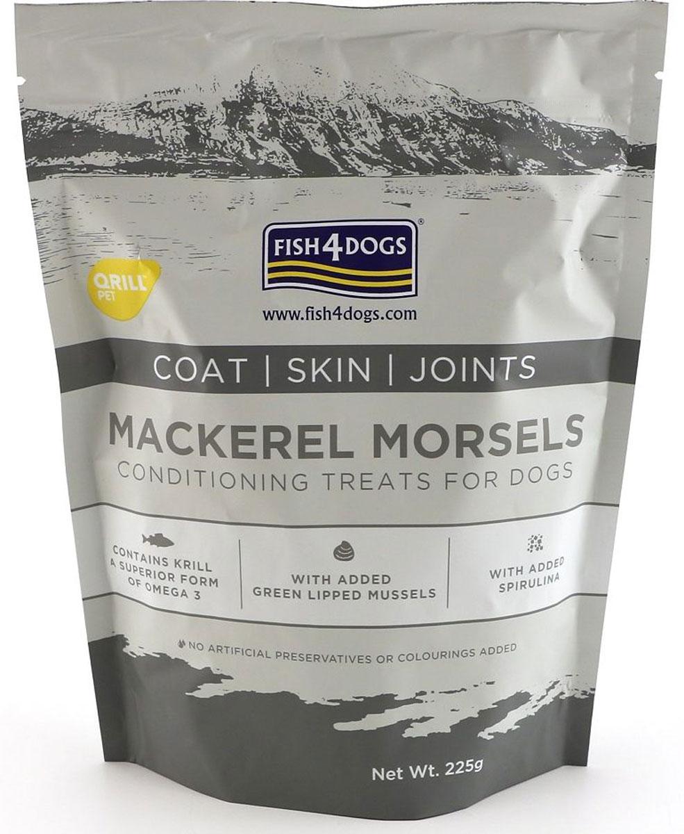 Лакомство для собак Mackerel Morsels Coat, Skin, Joint, с рыбой, 225 гDMM770Mackerel Morsels — Coat/Skin/Joint — приготовленные из лосося и свежей скумбрии, эти лакомства имеют все вкусности, которые проницательные собаки ожидают от рыбы, плюс некоторые дополнительные ингредиенты для поддержания здоровья вашей собаки. Содержит Криль – превосходную форму Омега 3. Омега 3 из Криля растворяется в воде - это означает, что она легко смешивается с жидкостями желудка и дает улучшенное усвоение организмом. Все мы знаем, что рыба, богатая Омега-3, просто превосходна для шерсти, кожи и суставов, но мы хотим еще больше доброты. С мидиями:Источник глюкозамина и хондроитина, помогающий восстановлению хрящей. Со спирулиной: Богатый антиоксидантом и естественный источник железа, витамин А помогает улучшить зрение, рост костей и иммунитет. С водорослями:Богатая и устойчивая форма Омега-3. Лакомство Кусочек Скумбрии не содержит искусственных консервантов или красителей и является полезным лакомством для животных. Не содержит глютена, красителей и консервантов.