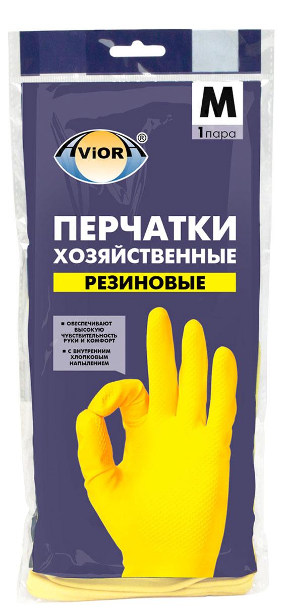 Перчатки хозяйственные Aviora, резиновые, размер 8 (M)402-567Высокая чувствительность руки Анатомическая форма Внутреннее хлопковое напыление Повышенная плотностьПредназначены для защиты рук во время домашней уборки, строительных работ. Перчатки Aviora препятствуют вредному воздействию бытовых химических средств, пищевых жиров и грязи на кожу рук. Рекомендуем!