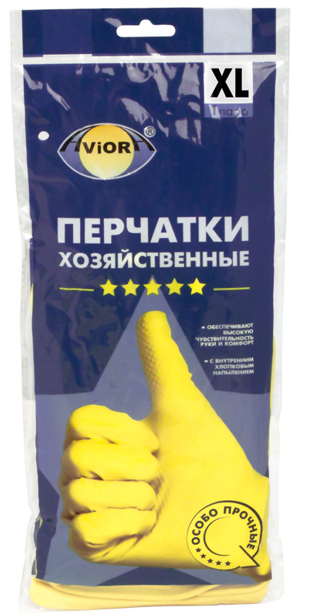"""Перчатки хозяйственные """"Aviora"""", резиновые, 5 звезд, размер 10 (XL)"""