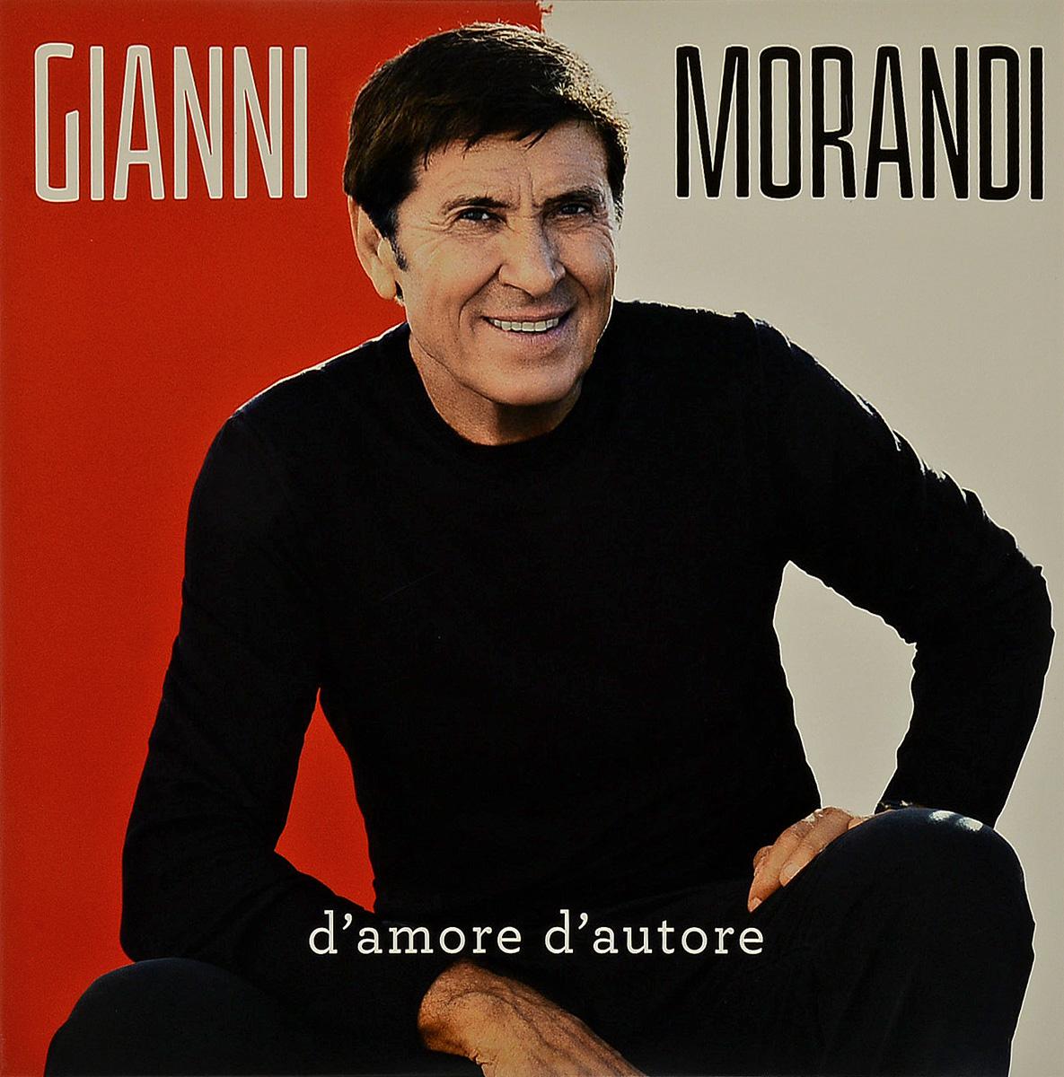 все цены на Джанни Моранди Gianni Morandi. D'Amore D'Autore (LP) онлайн