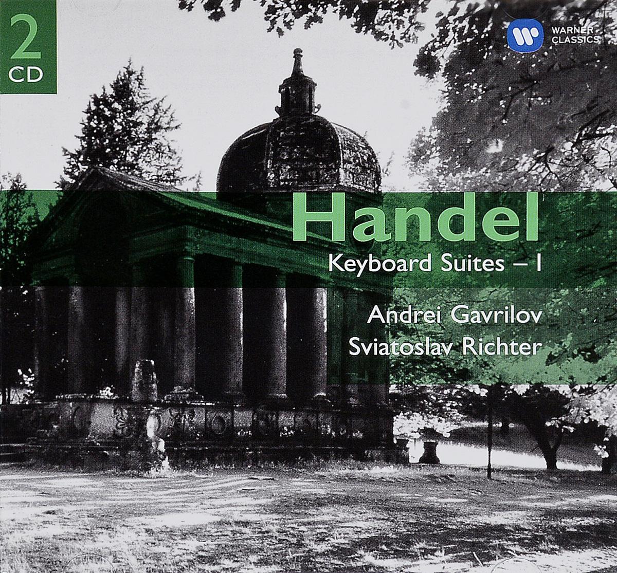 Георг Гендель George Frideric Handel. Keyboard Suites Nos. 1-8 (2 CD)