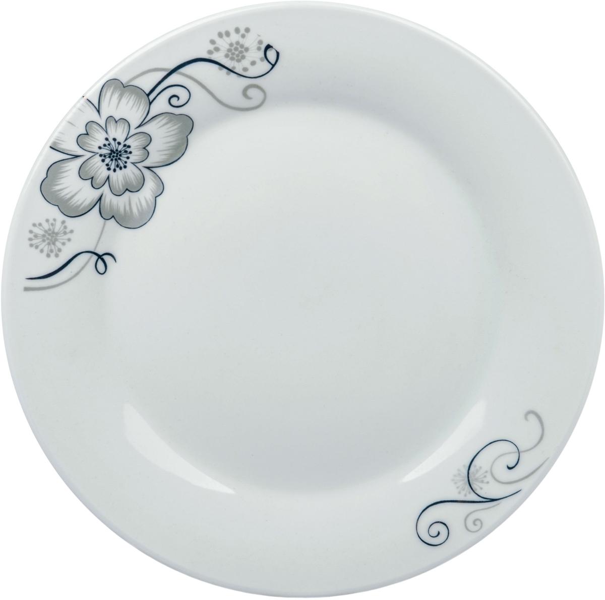 """Тарелка десертная Ningbo Royal """"Серый цветок"""", диаметр 20 см"""