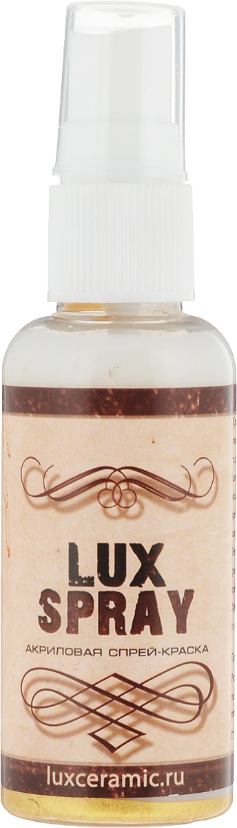 Luxart Краска-спрей акриловая LuxSpray цвет золото светлое 50 мл