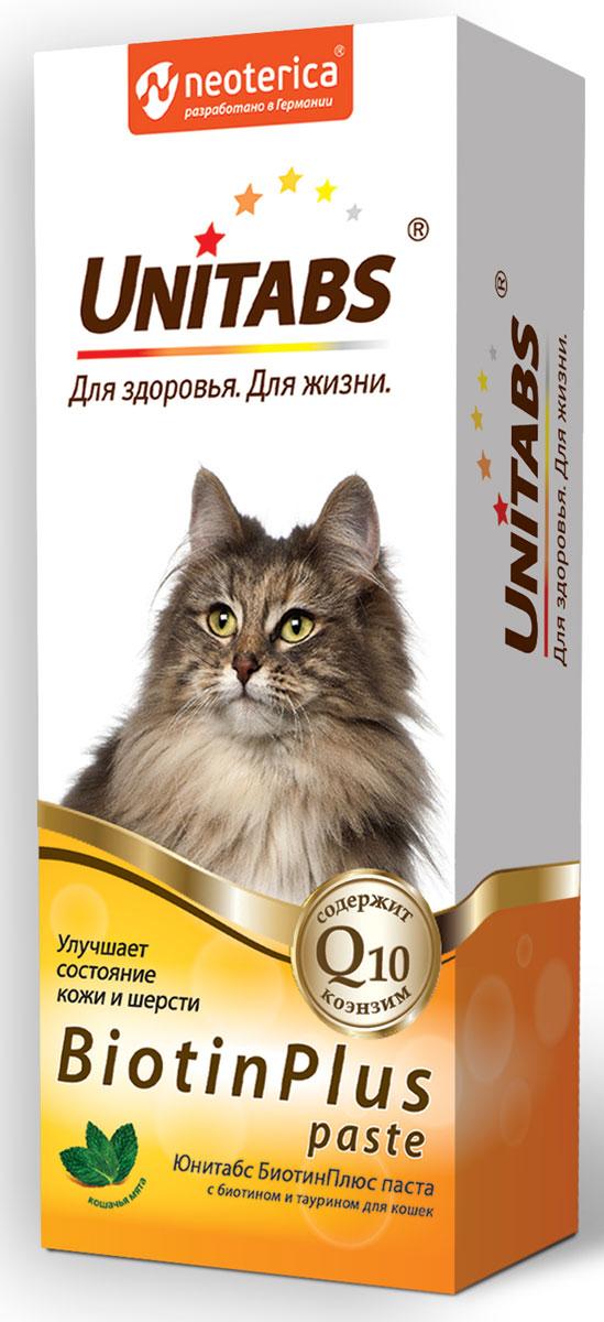"""Паста для кошек Unitabs """"BiotinPlus"""", для шерсти, кожи и иммунитета, 120 мл"""
