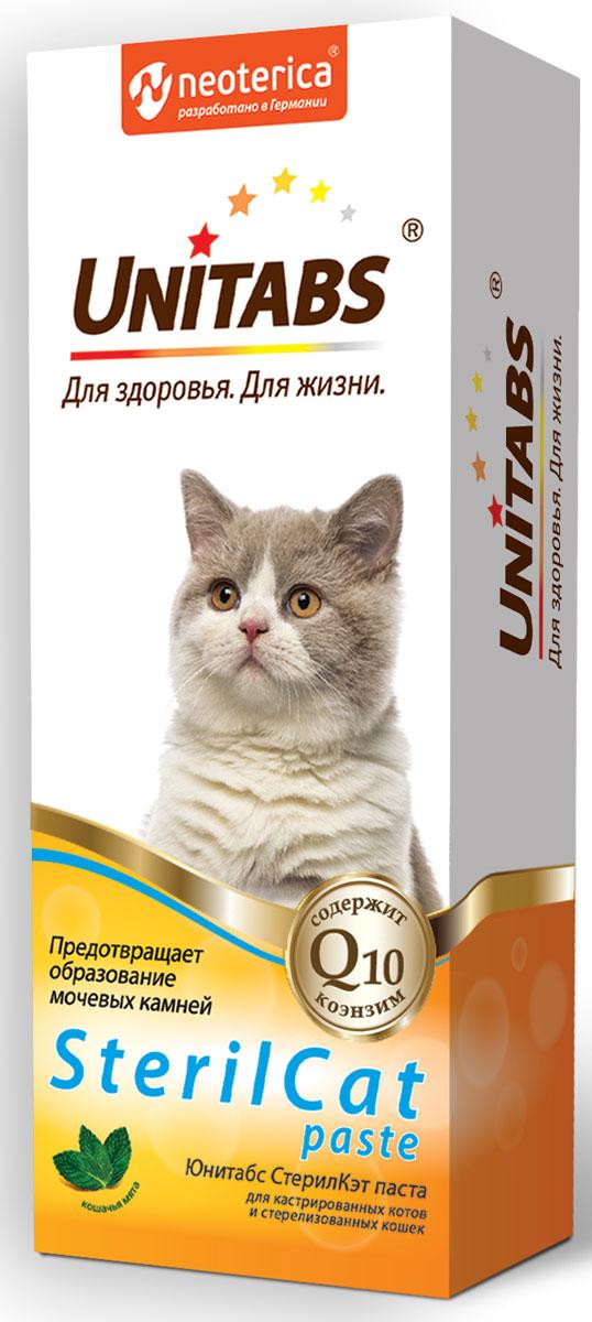 """Паста для кошек Unitabs """"SterilCat"""", с Q10, для кастрированных или стерилизованных, 120 мл"""
