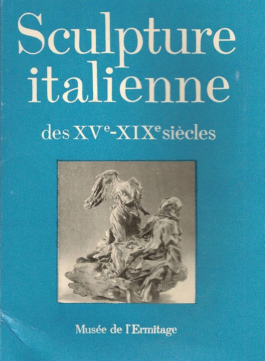 Sculpture italienne des XV-XIX Siecles / Итальянская скульптура XV-XIX веков (набор из 16 открыток) орнамент xv–xix века