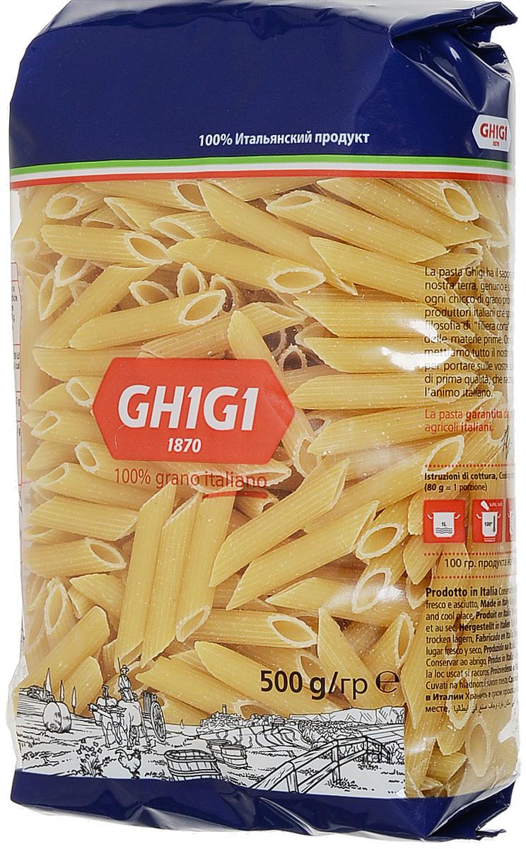 Ghigi пенне ригате № 131, 500 г. СМ2253