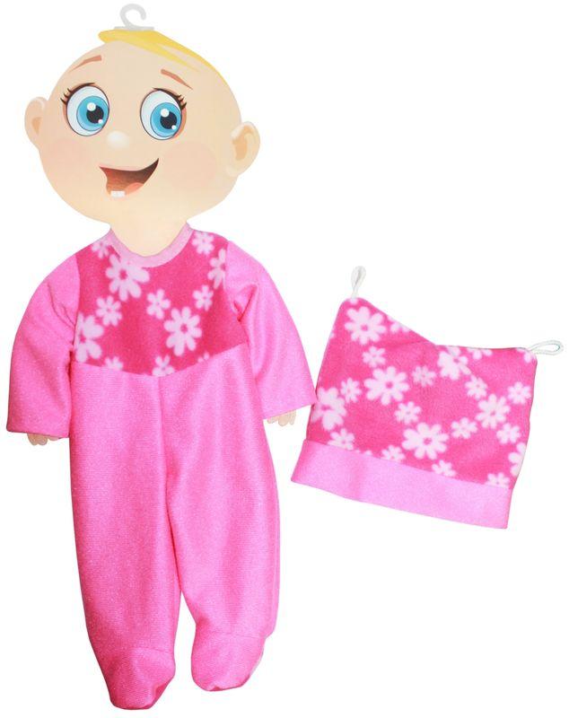 Пластмастер Одежда для кукол №4 37 см коляска для кукол пластмастер