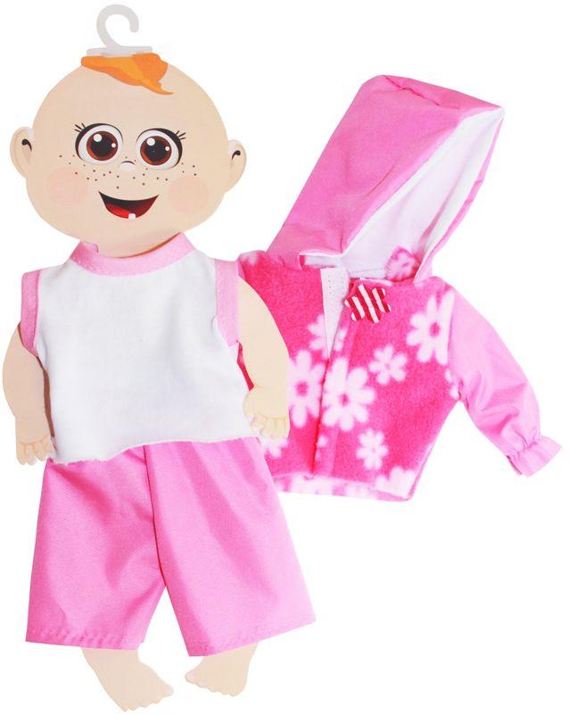 Пластмастер Одежда для кукол №2 22 см коляска для кукол пластмастер