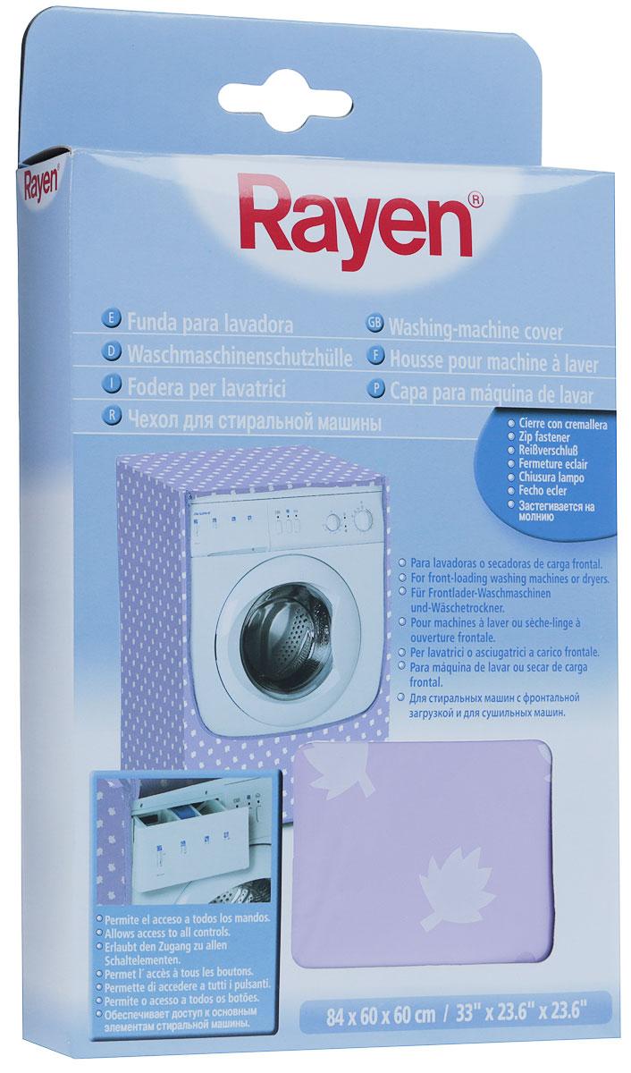 """Чехол """"Rayen"""", для стиральной машины с горизонтальной загрузкой, цвет: сиреневый, белый, 84 х 60 х 60 см"""