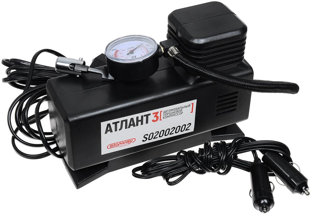 Компрессор автомобильный Skyway Атлант 03