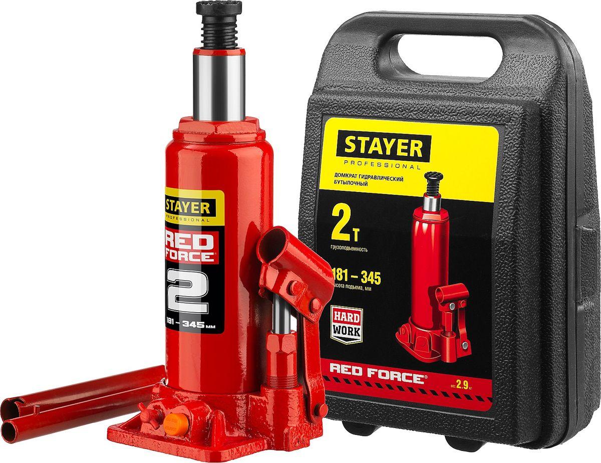 Домкрат Stayer Red Force, гидравлический бутылочный, в кейсе, 2 т, высота подъема 18-34,5 см домкрат гидравлический бутылочный stayer 4т в кейсе red force 43160 4 k z01