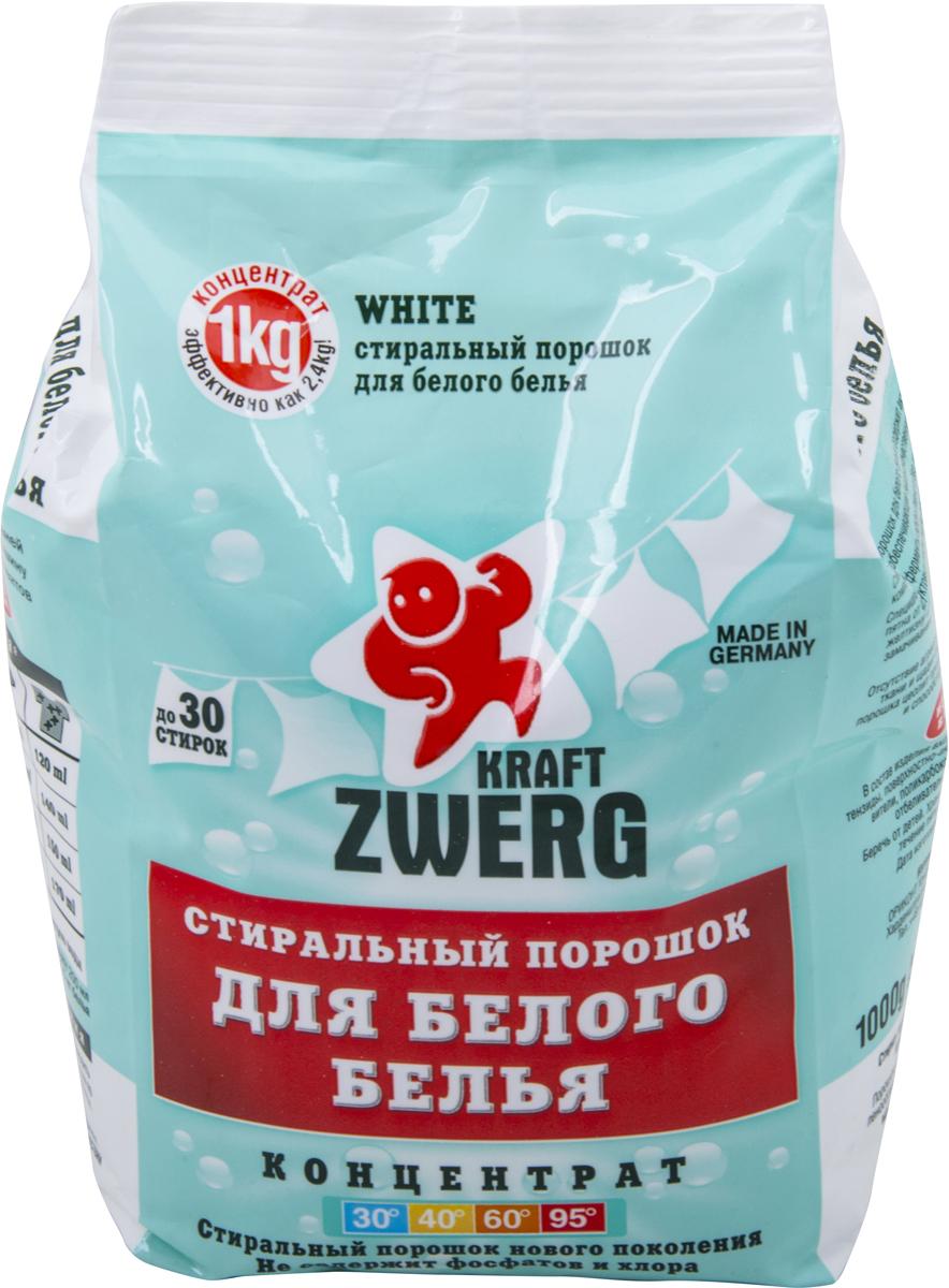 Порошок стиральный Kraft Zwerg, для белого белья, концентрат, 1 кг