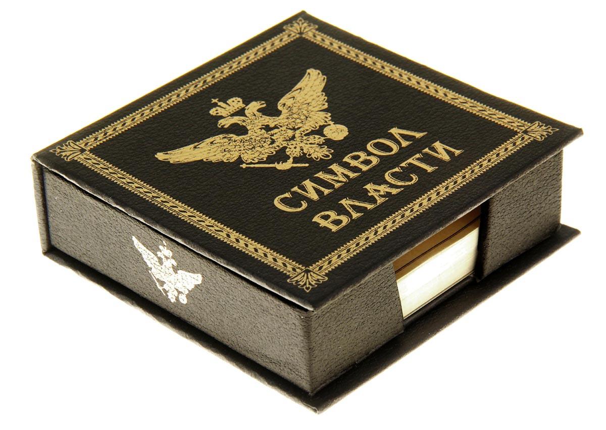 Блок для записей Символ власти 9 x 9 см 150 листов