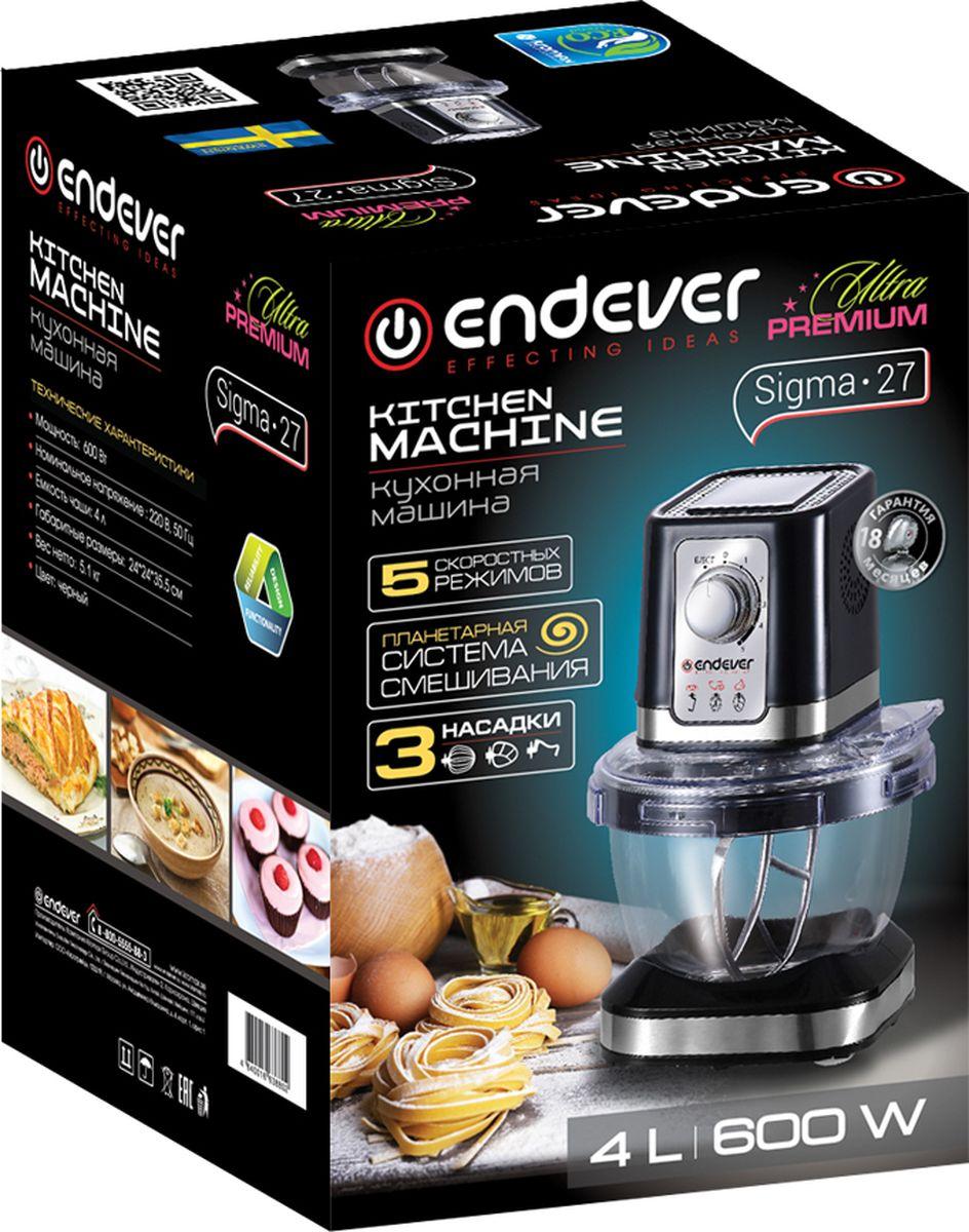 Кухонный комбайн  Sigma-27 Endever