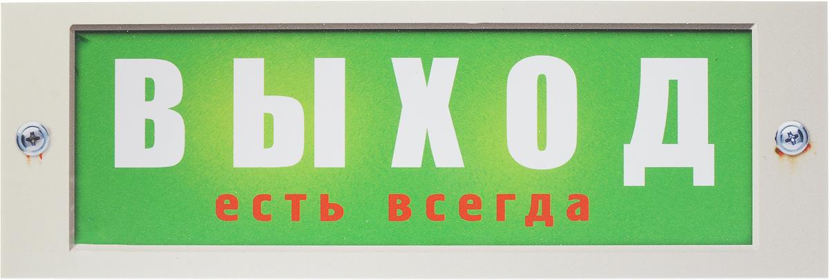 Табличка на дверь Бюро находок Выход есть всегда, цвет: зеленый табличка внимание частная собственность односторонняя 200х200мм пвх 1мм