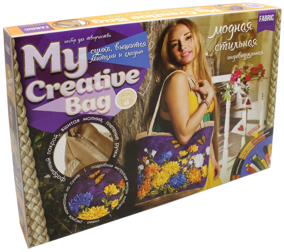 Danko Toys Набор для вышивания My Color Bag Астры