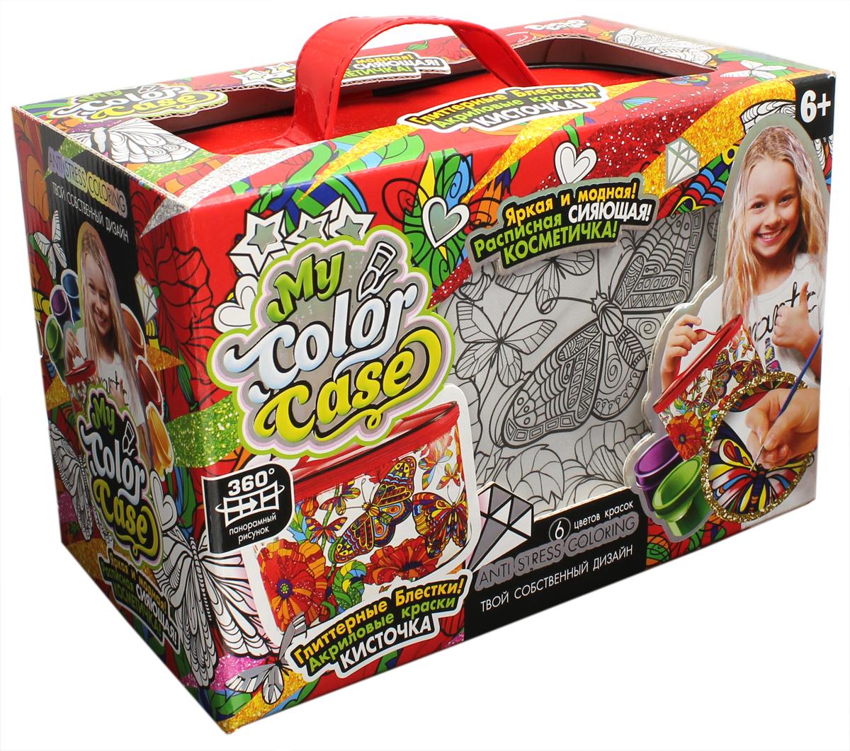Danko Toys Набор для росписи косметички My Color Case Бабочки