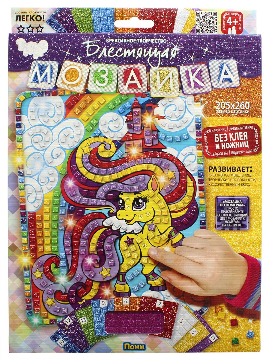 Danko Toys Картина мозаикой Пони