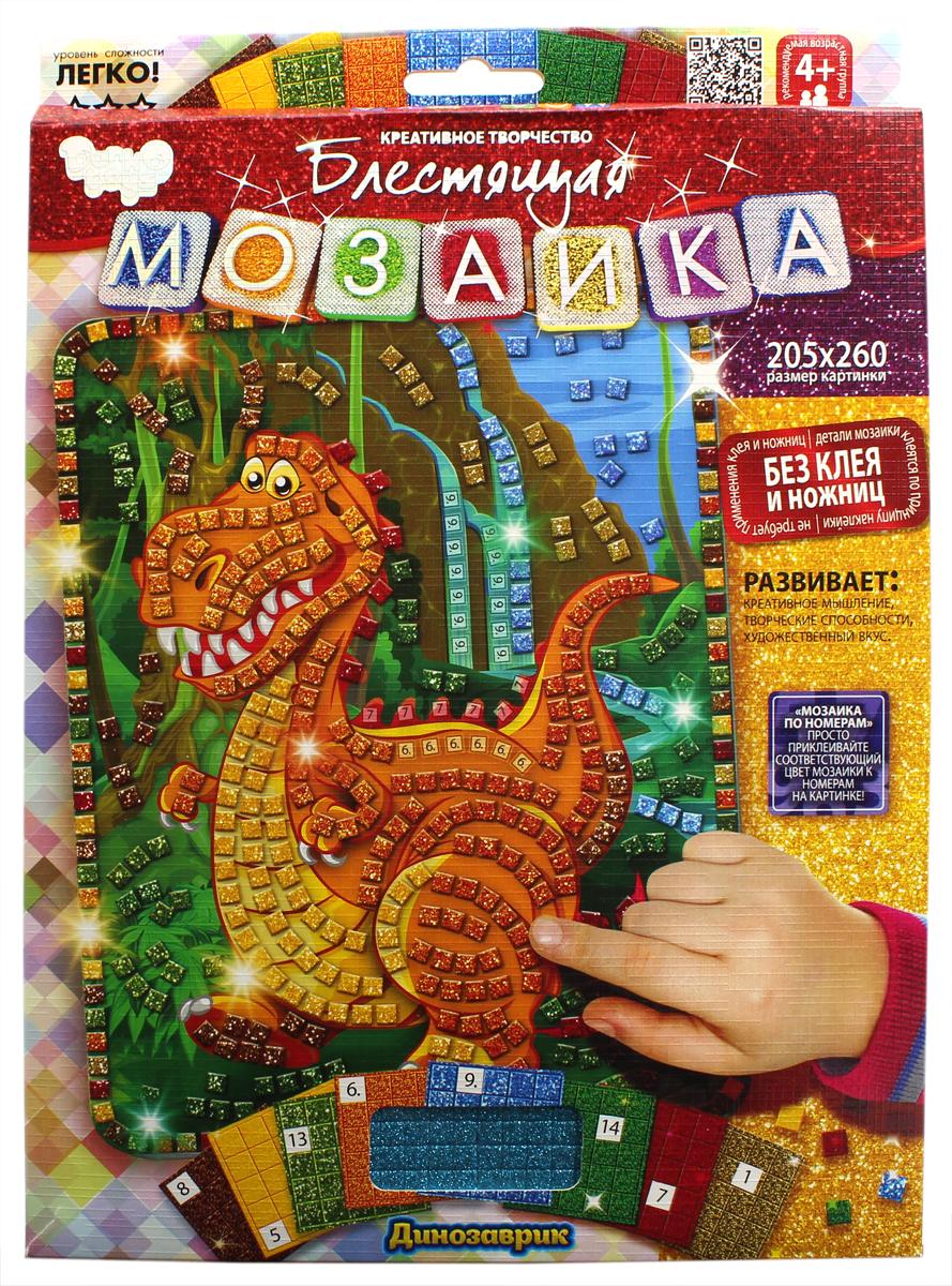 Danko Toys Картина мозаикой Дино