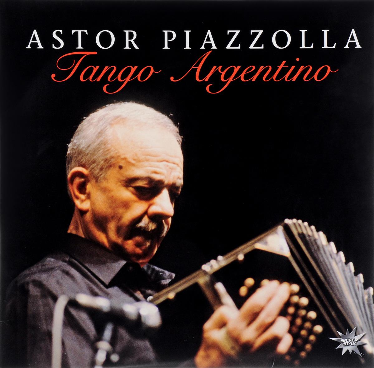 Астор Пьяццолла Astor Piazzola. Tango Argentino (LP)