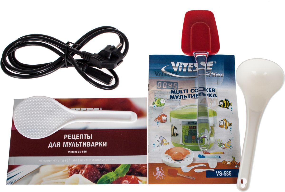 Мультиварка Vitesse VS-585 Vitesse