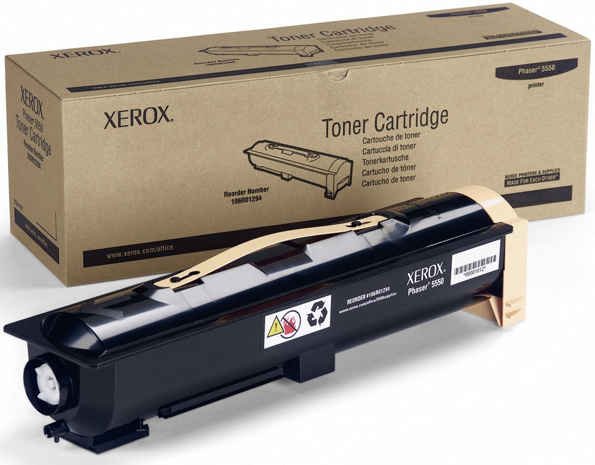 Картридж Xerox 106R01294, черный, для лазерного принтера, оригинал