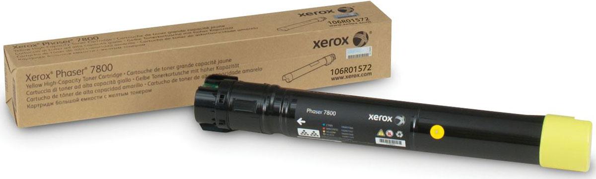 Картридж Xerox 106R01572, желтый, для лазерного принтера, оригинал