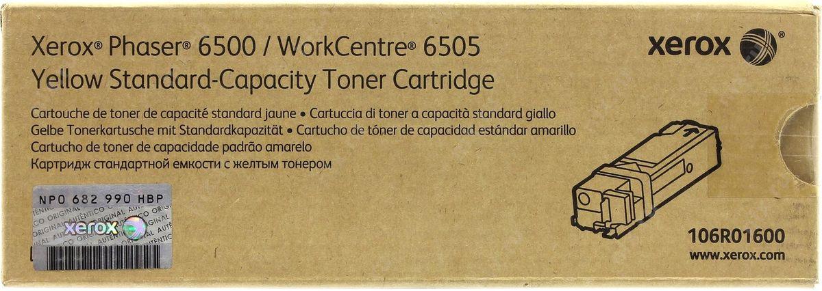 Картридж Xerox 106R01600, желтый, для лазерного принтера, оригинал