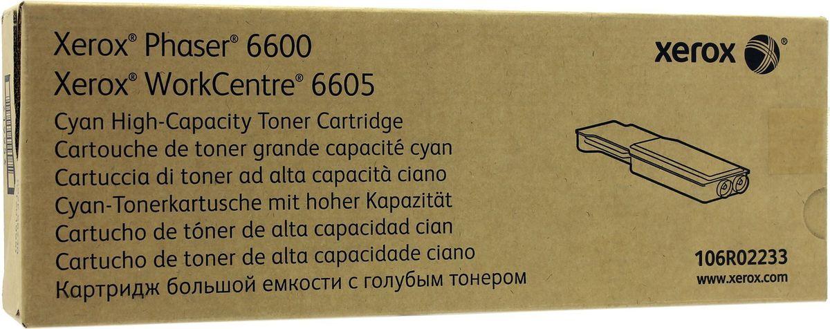 Картридж Xerox 106R02233, голубой, для лазерного принтера, оригинал