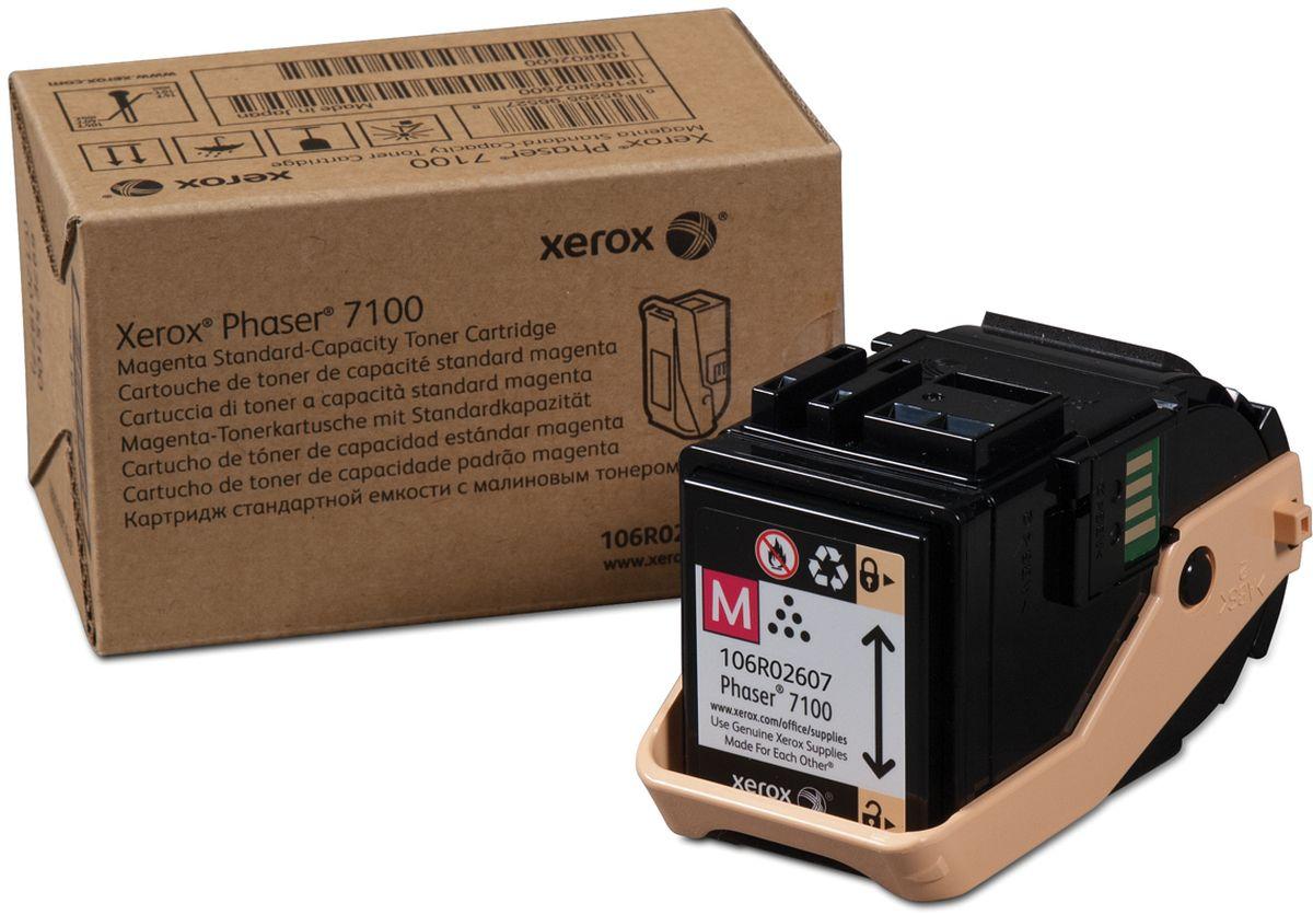 Тонер-картридж Xerox, для лазерного принтера, оригинал