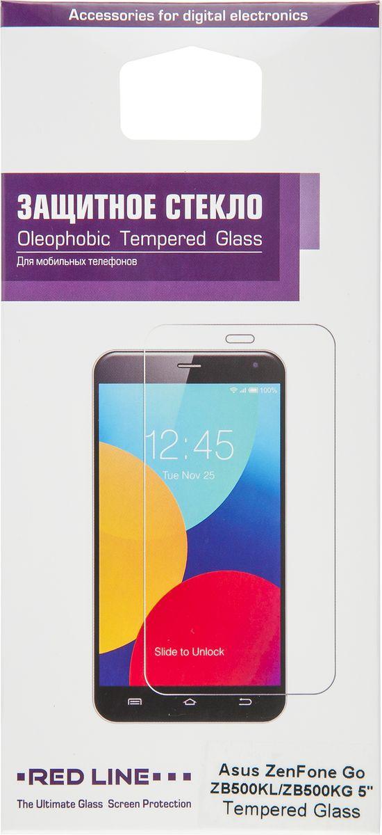 Red Line защитное стекло для Asus ZenFone Go ZB500KL/ZB500KG цена и фото