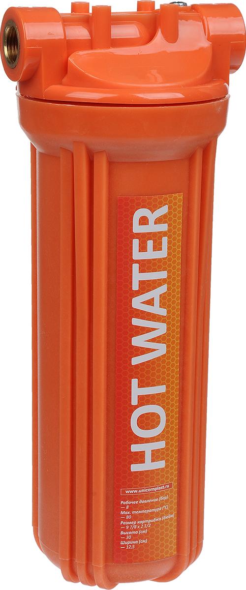 """Корпус фильтра для горячей воды Unicorn """"FH2P HOT"""", 30 х 12,5 см, 8 бар, 1/2"""""""