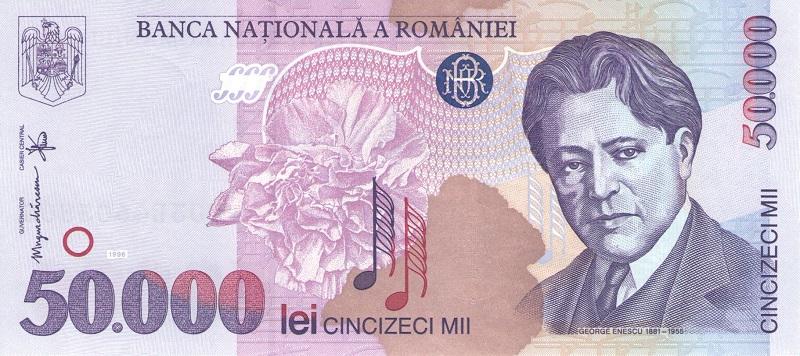Банкнота номиналом 50000 лей. Румыния, 1996 год цены онлайн
