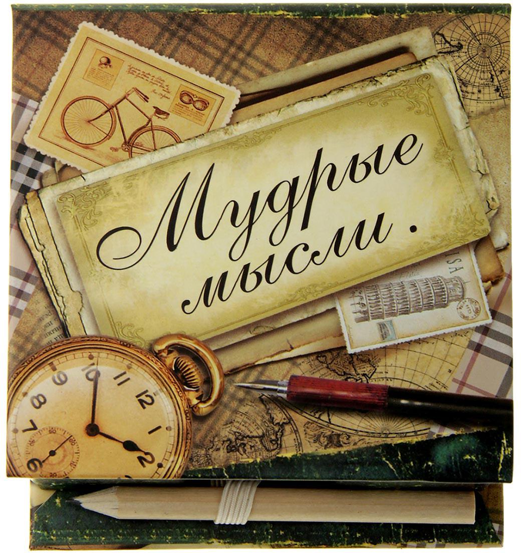 Блок для записей Мудрые мысли 9 x 9 см 150 листов щербаков генрих иванович мудрые мысли на каждый день