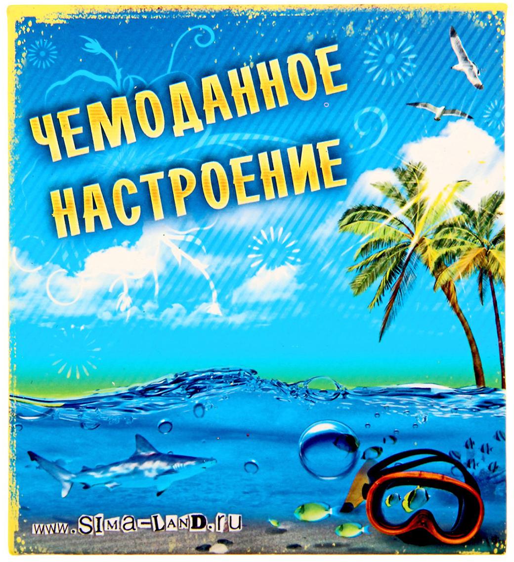 открытка через неделю отпуск которые