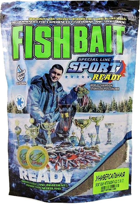 Прикормка для холодной воды FishBait Ready Sport, универсальная, зимняя, 0,75 кг