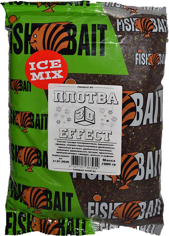 Прикормка для рыб FishBait Ice-3D. Плотва, увлажненная, зимняя, 1,0 кг