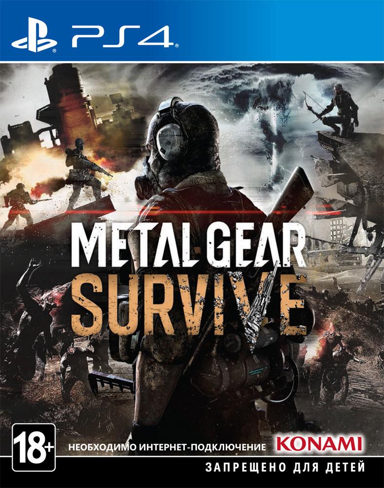 Игра Metal Gear Survive для PS4 Sony