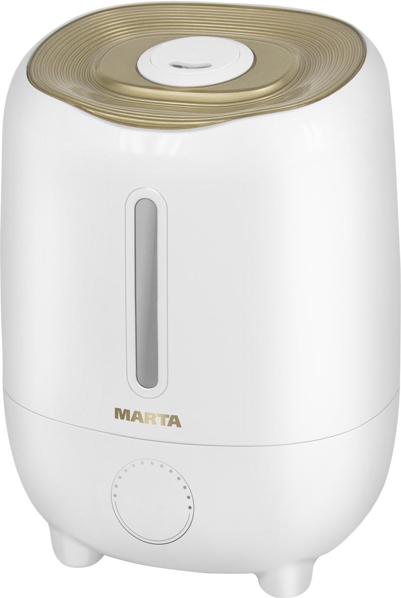 Marta MT-2685, Light Amber увлажнитель воздуха marta mt 2686 purple charoite увлажнитель воздуха