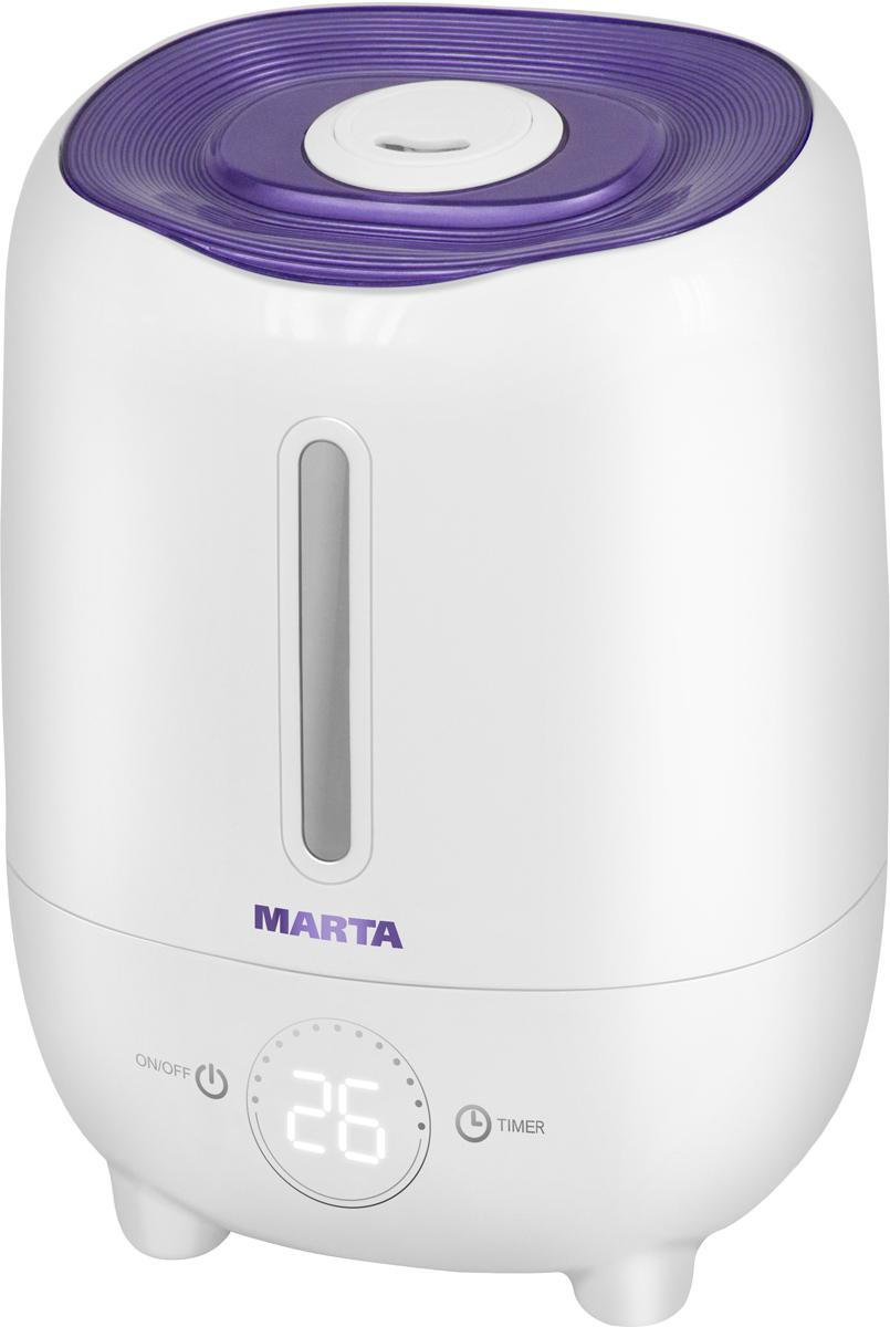 Marta MT-2686, Purple Charoite увлажнитель воздуха marta mt 2686 purple charoite увлажнитель воздуха