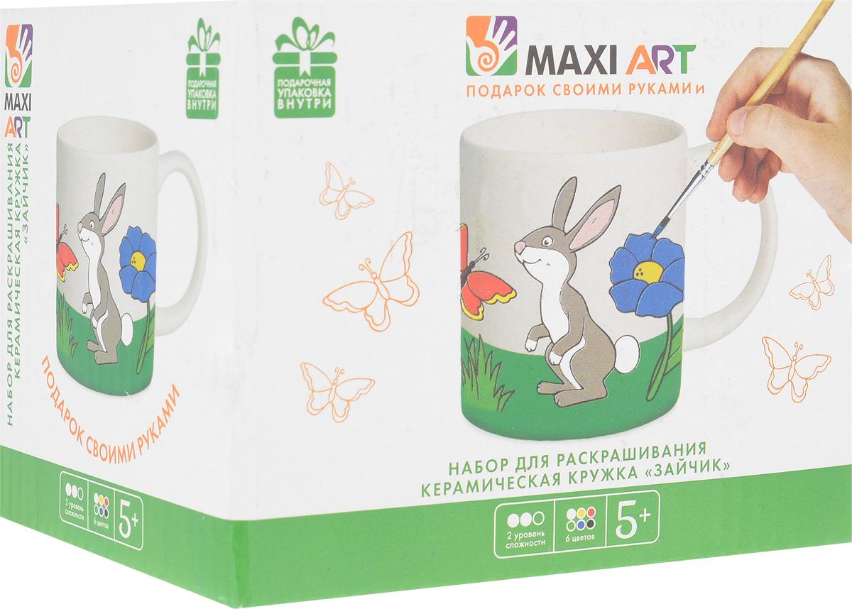 Maxi Art Набор для раскрашивания Керамическая кружка Зайчик наклейка на стену space art